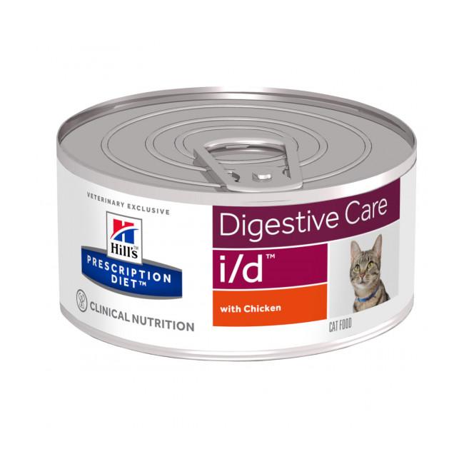 Croquettes Hill's Prescription Diet Feline I/D
