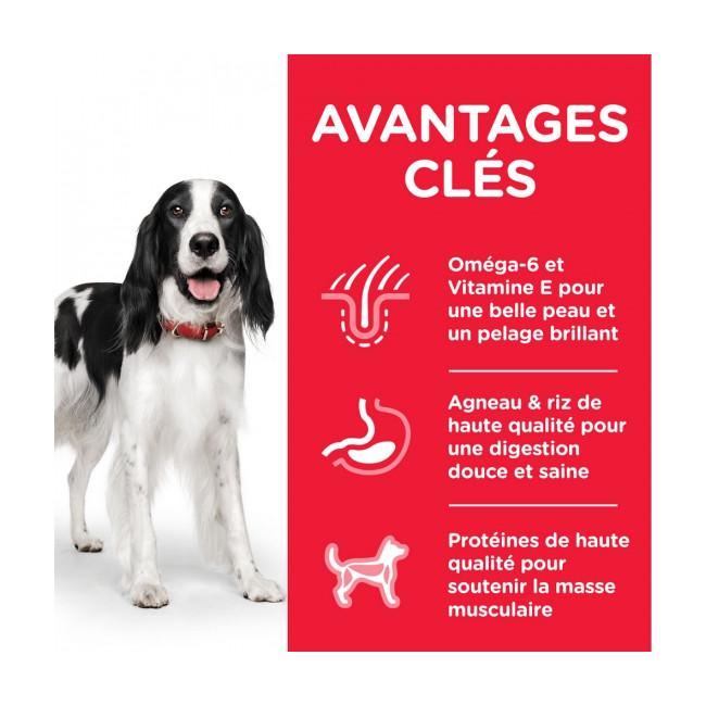 Croquettes Hill's Science Canine Adult Advanced Fitness agneau pour chien