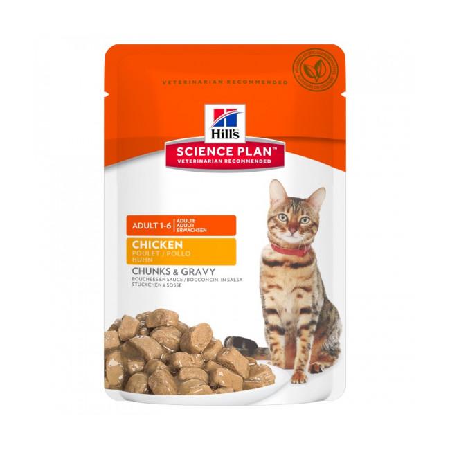 Sachets Hill's Science Plan pour chats adulte Optimal Care Mixte 12 Sachets 85 g