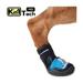 Image 5 - Bottine Kn'1® Tech PSS protection des pattes de chien sur sol sec