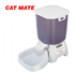Image 2 - Distributeur de croquettes automatique  C3000 pour chat