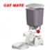 Image 3 - Distributeur de croquettes automatique  C3000 pour chat