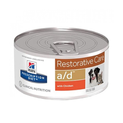 Aliment diététique pour chien et chat Hill's Prescription Diet lot de 24 boîtes