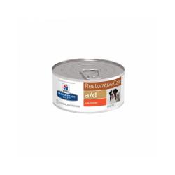 Boîtes Hill's Prescription Diet Canine et Feline A/D 24 Boîtes de 156 g