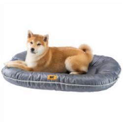 Coussin lit gris Oscar Ferplast pour chien