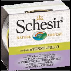 Pâtée pour chat Schesir avec bouillon - Boîte 70 g Thon avec filets de poulet